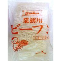 乾物屋の底力 無添加ビーフン 1kg 【ケンミン食品 米麺 業務用】 (直送品)