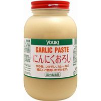 ユウキ食品 にんにくおろし 1kg 【YOUKI マコーミック ガーリックペースト 国内製造】 (直送品)