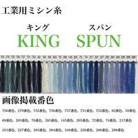 フジックス 工業用ミシン糸 キングスパン#30/2000m 288番色 kgs30/2000-288 1本(2000m巻)(直送品)
