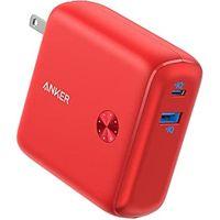 アンカー Anker PowerCore Fusion 10000(レッド) A1623193 1個(直送品)