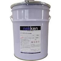 【金属製品向け滑り止め塗料】熱研化学工業 スベラナイト Kー666 20kg 461920 1缶(直送品)
