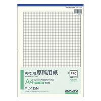 コクヨ PPC用原稿用紙A4 5ミリ方眼ブルー刷 コヒ-115N 1冊
