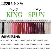 フジックス 工業用ミシン糸 キングスパン#60/3000m 黒 kng60/3000-777 1本(3000m巻)(直送品)