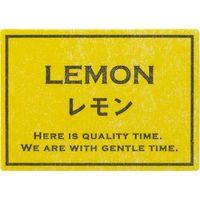 ヘッズ シャープテイスティシール-13/レモン SRT-13S 1セット(1500枚:300枚×5パック)(直送品)