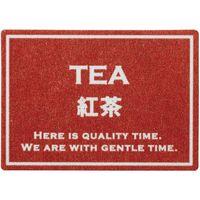 ヘッズ シャープテイスティシール-2/紅茶 SRT-2S 1セット(1500枚:300枚×5パック)(直送品)