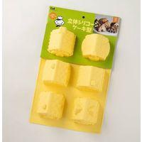 貝印 立体シリコーンケーキ型 #000DL7219 1組(6個)(直送品)