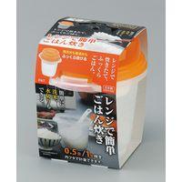 イノマタ化学 #1719 レンジで簡単ごはん炊き オレンジ 1個(直送品)