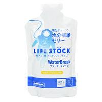 非常食 LIFE STOCK 5年保存 水分/塩分補給ゼリー ウォーターブレイク ワンテーブル 1セット(1個(100g)×2)