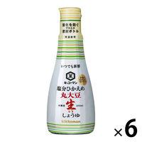 キッコーマン 塩分ひかえめ丸大豆生しょうゆ 200ml 6本 醤油 しょう油