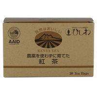 菱和園 ひしわ園 農薬を使わずに育てた紅茶ティーバッグ 1箱(20バッグ入)