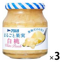 アヲハタ まるごと果実 白桃 250g 1セット(3個)