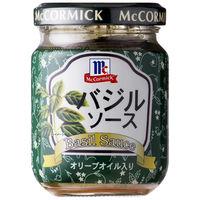 バジルソース 95g マコーミック ユウキ食品