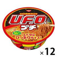 日清食品 日清焼そばプチU.F.O. 63g(めん50g) 12個