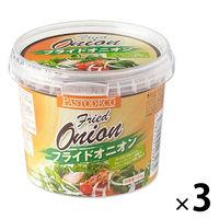 トマトコーポレーション パストデコ フライドオニオン 3個