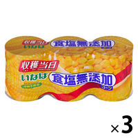 いなば 食塩無添加コーン3缶 3個(3缶パック×3個) 素材缶詰