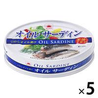 マルハニチロ オイルサーディン 5缶