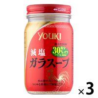 鶏がらスープの素 減塩ガラスープ 110g 3個 ユウキ食品