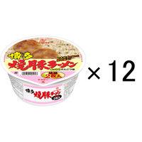 マルタイ 博多焼豚ラーメン 12食