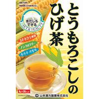 とうもろこしのひげ茶 8g×20包入 山本漢方製薬 健康茶 お茶