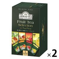 AHMAD TEA フルーツセレクション 1セット(40バッグ:20バッグ入×2箱)
