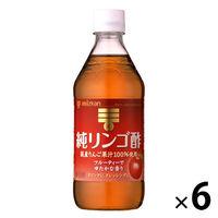 ミツカン 純リンゴ酢 500ml 6本