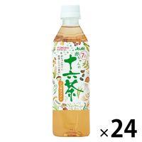 【7ヵ月頃から】WAKODO 和光堂 赤ちゃんの十六茶 1セット(500ml×24本)