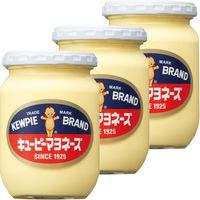 キユーピー マヨネーズ(瓶) 250g 1セット(3個)