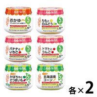 【5ヵ月頃から】キユーピーベビーフード 瓶詰 6種×2個セット 38060 1セット キユーピー ベビーフード 離乳食