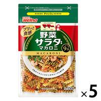 日清フーズ マ・マー 野菜入りサラダマカロニ(150g) ×5個