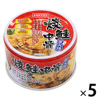 ホテイ 焼鮭中骨 65g 塩味 5缶