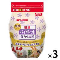 日清フーズ 日清 バイオレット チャック付 (1kg) ×3個
