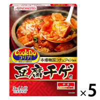 味の素 CookDo(クックドゥ) コリア!豆腐チゲ用 3〜4人前 5個