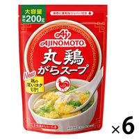 味の素 丸鶏がらスープ 200g袋 6袋