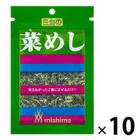 三島食品 菜めし 18g 10袋