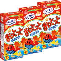 森永製菓 おっとっと うすしお味 52g 1セット(3箱)
