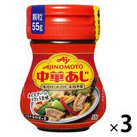 味の素 中華あじ 55g瓶 1セット(3個入)