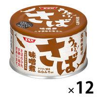 清水食品 うまい! 鯖味噌煮 12缶