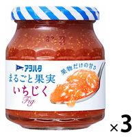アヲハタ まるごと果実 いちじく 250g 1セット(3個)