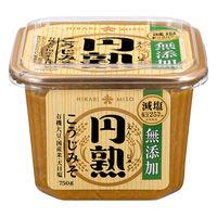 ひかり味噌 無添加 円熟こうじみそ 減塩 750g 1セット(2個)