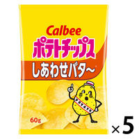 カルビー ポテトチップスしあわせバタ〜 60g 1セット(5袋)