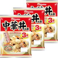 日本ハム 中華丼の具 1セット(3袋入×3パック)