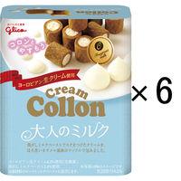 江崎グリコ クリームコロン<大人のミルク> 1セット(6箱)
