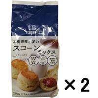 【成城石井】〈成城石井オリジナル〉北海道産小麦のスコーンミックス(200g×2袋入)1セット(2個)