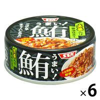 清水食品 うまい!鮪生姜入り 醤油仕立て 6缶