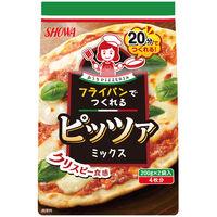 フライパンでつくれるピッツァミックス 200g×2袋 昭和産業