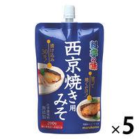 マルコメ 料亭の味 西京焼き用みそ 5個