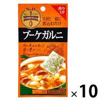 S&B カレープラス ブーケガルニ 10袋 エスビー食品