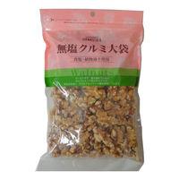 【成城石井】〈成城石井オリジナル〉食塩・植物油不使用 無塩クルミ(大袋) 1袋