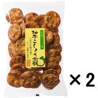 【成城石井】〈成城石井特選銘菓〉ゆず胡椒せんべい 1セット(2袋)