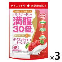 満腹30倍 ダイエットサポートキャンディ イチゴミルク味 1セット(約11粒入×3袋) グラフィコ